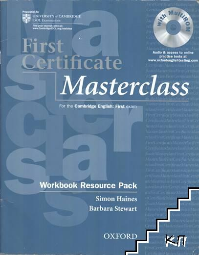 First Certificate Masterclass. Workbook Resource Pack with MultiROM
