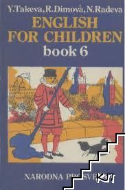 English for Children. Book 6