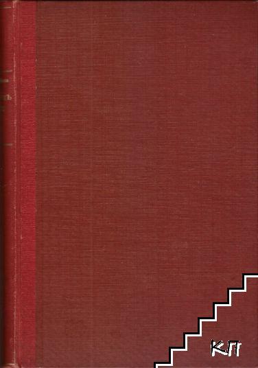 Съчинения въ десеть тома. Томъ 6: Записки отъ мъртвия домъ. Село Степанчиково