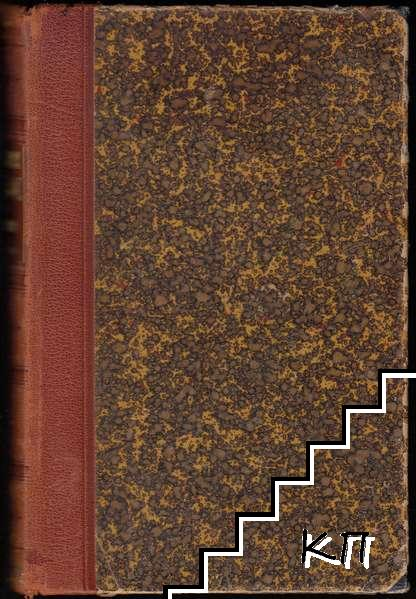 Engelsk-svensk ordbok