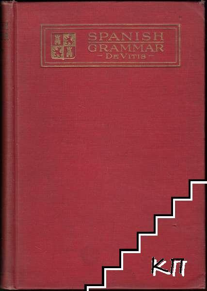 A Spanish Grammar for Beginners