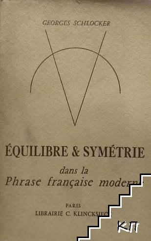 Equilibre & symétrie dans la phrase française moderne