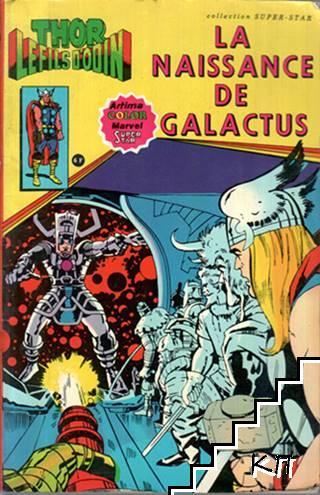 La naissance de galactus