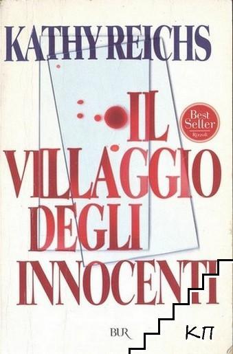Il villaggio degli innocenti: La serie di Temperance Brennan № 5