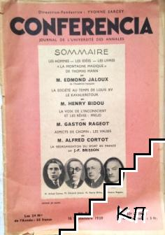 Conferencia. Бр. 19 / 1939