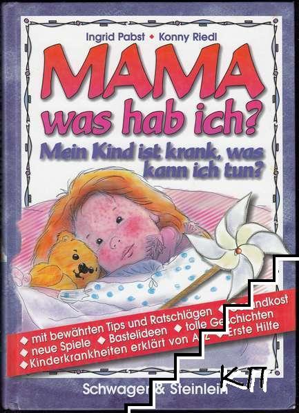 Mama, was hab' ich?: Mein Kind ist krank, was kann ich tun?