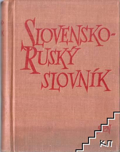 Slovensko-Ruský slovník