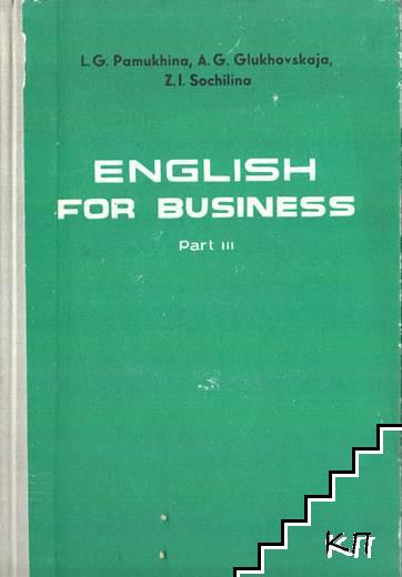 English for Business. Part 3