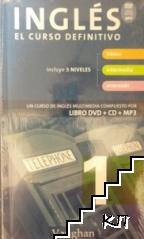 Inglés el curso definitivo № 1 libro dvd + cd + mp3