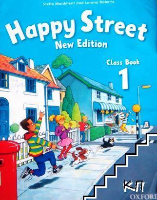 Happy Street. Class Book 1