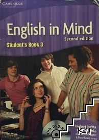 English in Mind. Level 3: Student's Book