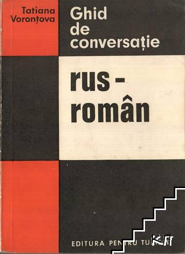 Ghid de conversatie rus-român