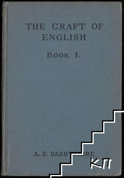 The Craft of English. Book 1