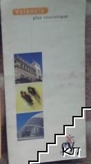 Valencia - Plan Touristique