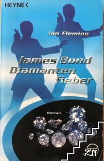 James Bond. Diamantenfieber
