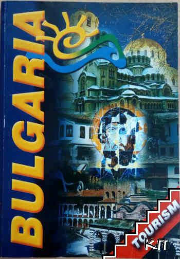 Каталог България. Туризъм / Catalogue Bulgaria. Tourism
