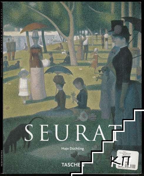 Seurat: The Master of Pointillism