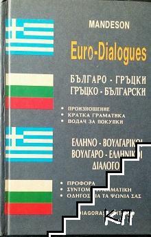 Българско-гръцки и гръцко-български речник