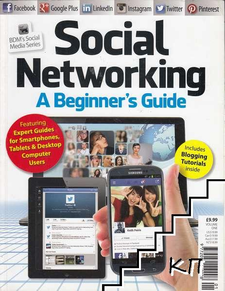 BDM's Social Media Series: Social Networking - A Beginner's Guide