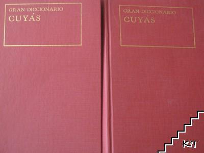 Gran Diccionario Cuyas: Ingles-Español, Español-Ingles / Great Cuyas Dictionary: English-Spanish, Spanish-English