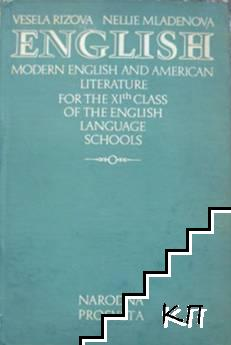 English. Modern English and American Literature for the 11th Class of the English Language Schools