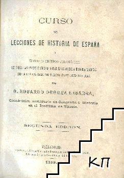 Curso de lecciones de historia de España