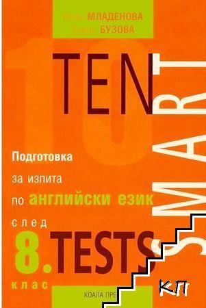 Ten Smart Tests