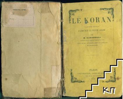 Le Koran faite sur le texte Arabe