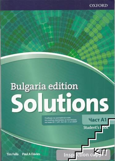 Bulgaria Edition Solutions. Част A1. Student's Book