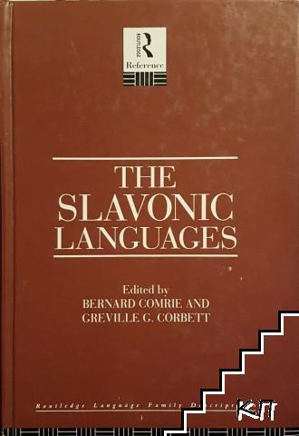 The Slavonic language