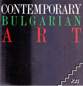Contemporary Bulgarian Art