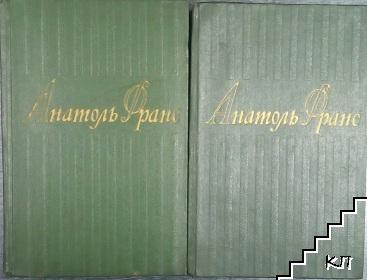 Собрание сочинений в восьми томах. Том 3, 6