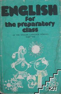 English for the Preparatory Class of the English Language Schools. Book 1