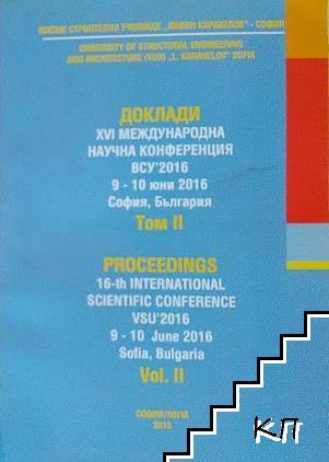 Доклади. XVI международна научна конференция ВСУ 2016, 9-10 юни 2016 София, България. Том 2