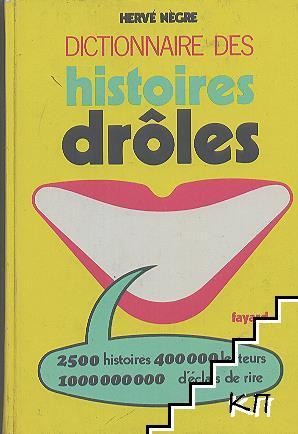 Dictionannaire des histoires droles