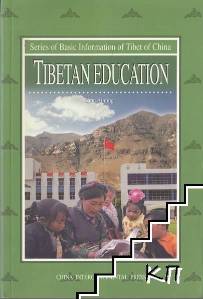 Series of Basic Information of Tibet of China. Tibetan Education