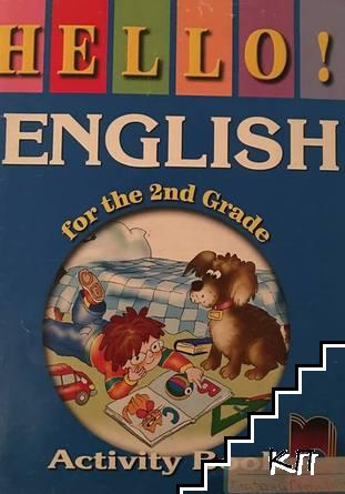 Hello English for the 2nd Grade