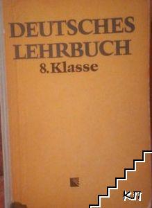 Deutsches Lehrbuch für die 8. klasse
