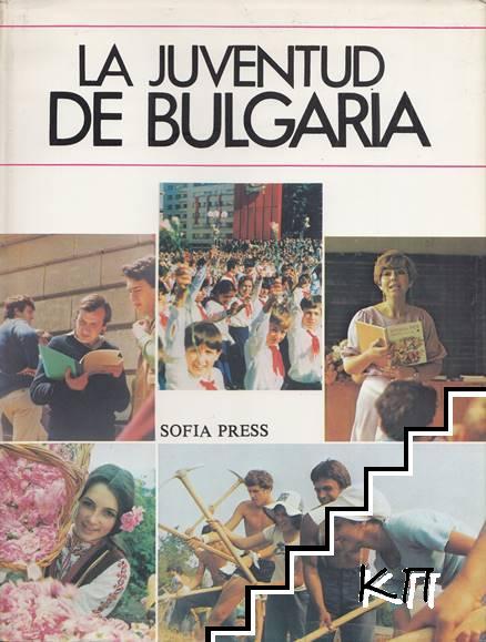 La juventud de Bulgaria