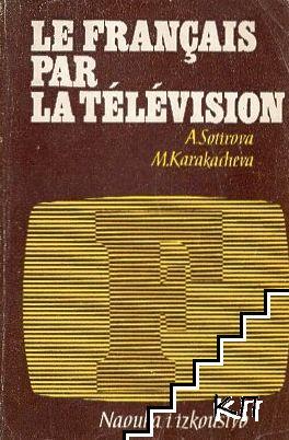 Le français par la télévision