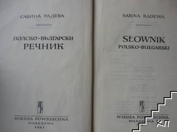 Полско-български речник