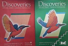 Discoveries. Students' Book 1-3
