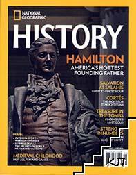 History. May-June / 2016