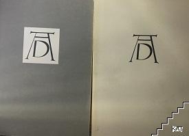 О шрифте