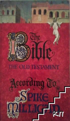 Bible, the Old Testament According to Spike Milligan