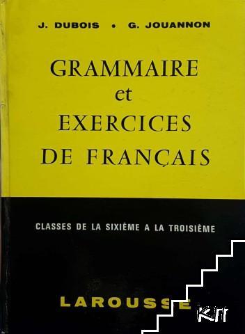 Grammaire et exercices de français: Classes de la sixième à la troisième