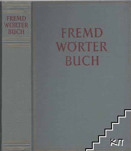 Fremd wörterbuch