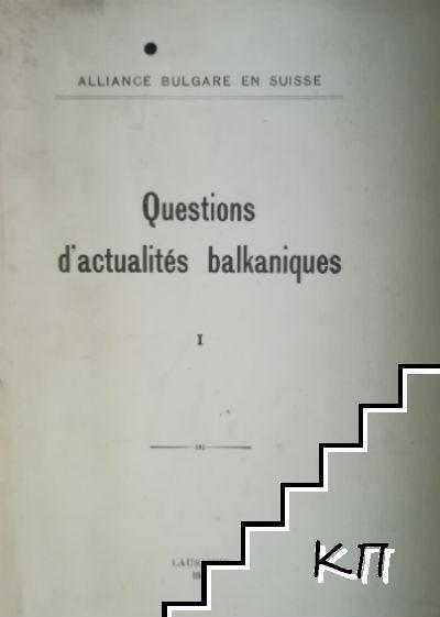 Questions d'actualité balkaniques