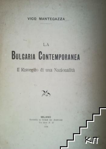 La Bulgaria Contemporanea