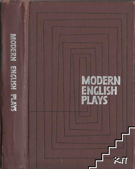 Modern English Plays